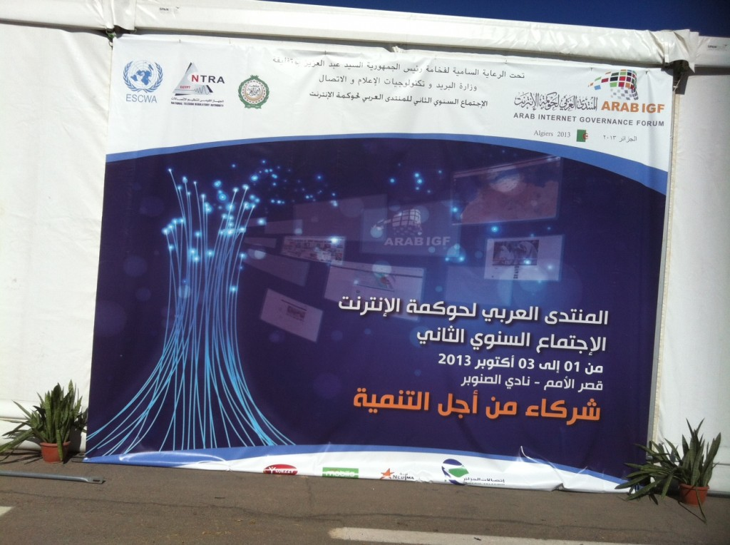 Second Arab IGF -  1 to 3 Oct 2013
