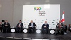 Launch of Beirut Digital District - 6 9 2012